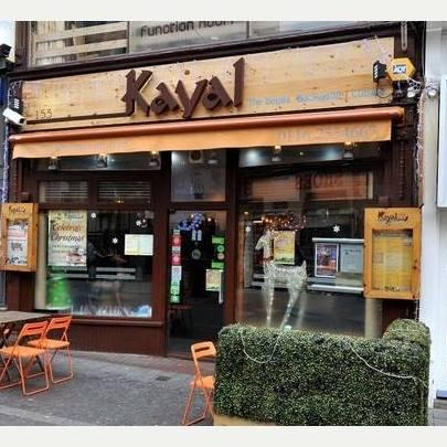 Kayal Restaurant